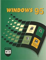 Windows 95 :: CTE, Barcelona - Spain